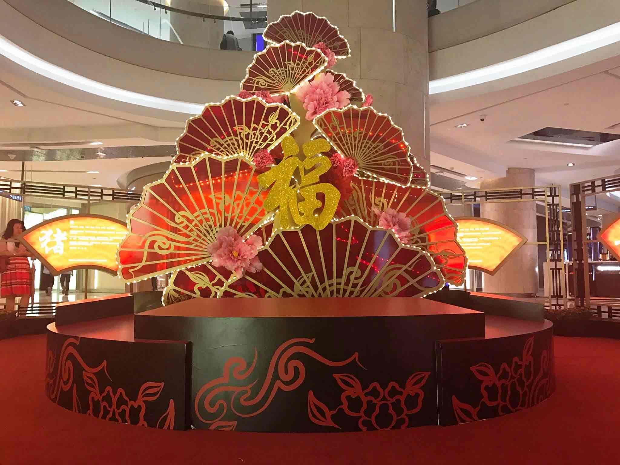 Foto dekorasi Imlek di Mall